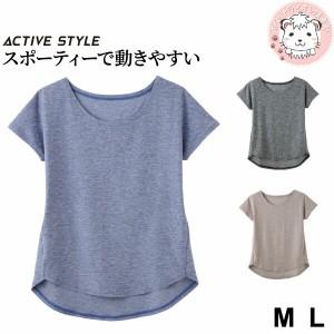 グンゼ アクティブスタイル Tシャツ AZ1052 M L