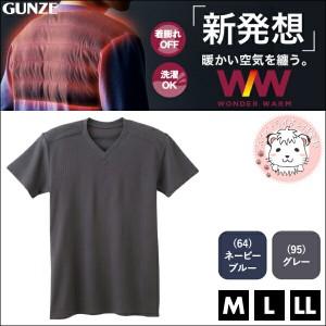 【在庫限り】グンゼ ワンダーウォーム 半袖 VネックTシャツ  LL