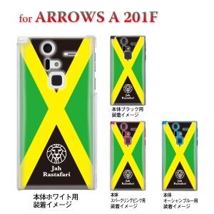 【ARROWS ケース】【201F】【Soft Bank】【カバー】【スマホケース】【クリアケース】【ジャーライオン】 08-201f-z0004