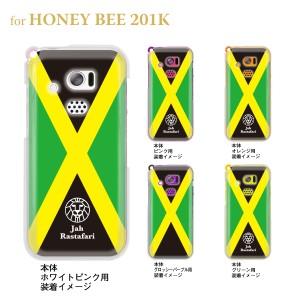 【HONEY BEE ケース】【201K】【Soft Bank】【カバー】【スマホケース】【クリアケース】【ミュージック】【ジャーライオン】 08-201k-z