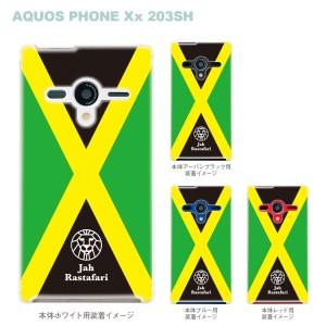 【AQUOS PHONEケース】【203SH】【Soft Bank】【カバー】【スマホケース】【クリアケース】【ジャーライオン】 08-203sh-z0004