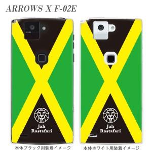 【ARROWS X F-02E】【ケース】【カバー】【スマホケース】【クリアケース】【ジャーライオン】 08-f02e-z0004