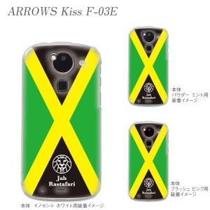 【ARROWSケース】【F-03E】【カバー】【スマホケース】【クリアケース】【ジャーライオン】 08-f03e-z0004