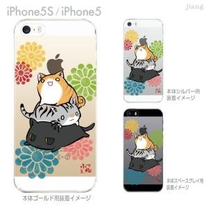 iPhone5s iPhone5 小梅ハウス Clear Arts ケース カバー スマホケース クリアケース アニマル ネコ 53-ip5s-as0001