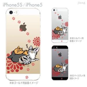 iPhone5S iPhone5 小梅ハウス Clear Arts ケース カバー スマホケース クリアケース アニマル ネコ 53-ip5s-as0004