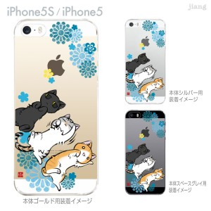 iPhone5S iPhone5 小梅ハウス Clear Arts ケース カバー スマホケース クリアケース アニマル ネコ 53-ip5s-as0005