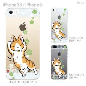 iPhone5S iPhone5 小梅ハウス Clear Arts ケース カバー スマホケース クリアケース アニマル ネコ 53-ip5s-as0006