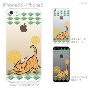 iPhone5s iPhone5 小梅ハウス Clear Arts ケース カバー スマホケース クリアケース アニマル ネコ 53-ip5s-as0007