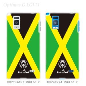 【Optimusケース】【LGL21】【au】【カバー】【スマホケース】【クリアケース】【ミュージック】【ジャーライオン】 08-lgl21-z0004