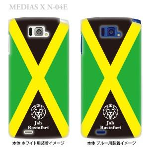 【MEDIAS X N-04E】【ケース】【カバー】【スマホケース】【クリアケース】【ジャーライオン】 08-n04e-z0004