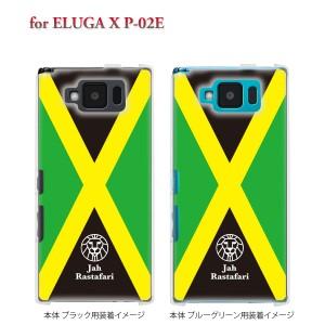 【ELUGAケース】【P-02E】【docomo】【カバー】【スマホケース】【クリアケース】【ジャーライオン】 08-p02e-z0004