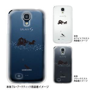 【Clear Arts】【GALAXY S4ケース】【SC-04E】【カバー】【スマホケース】【クリアケース】【ジャーライオン】 08-sc04e-ca0060