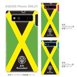 【AQUOS PHONEケース】【SHL21】【au】【カバー】【スマホケース】【クリアケース】【ジャーライオン】08-shl21-z0004