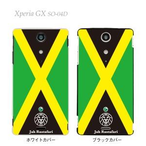 【Xperia GX SO-04D】【docomo】【ケース】【カバー】【スマホケース】【ミュージック】【ジャーライオン】 08-so04d-z0004