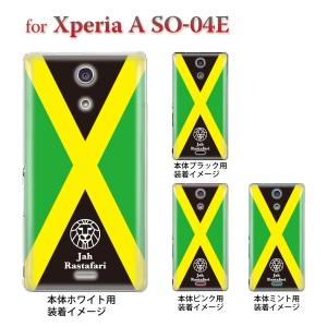 【Xperia A SO-04E】【ケース】【カバー】【スマホケース】【クリアケース】【ミュージック】【ジャライオン】 08-so04e-z0004