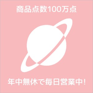 【中古】【CD】 PAN,THE / PAN,THE WPC6-10160