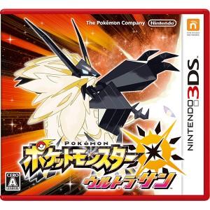 【新品】 ポケットモンスター ウルトラサン 3DS CTR-P-A2AJ / 新品 ゲーム