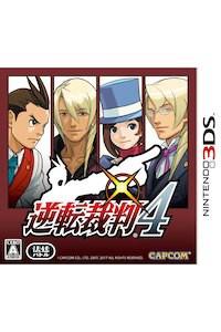 【中古】 逆転裁判4 3DS CTR-P-AXRJ / 中古 ゲーム