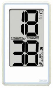 """""""クレセル デカ文字表示 デジタル温湿度計 ホワイト CR-2000W[メール便発送、送料無料、代引不可]"""""""
