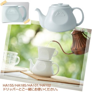 コーヒーポット 700ml 陶器製 波佐見焼 カリタ ティーポット