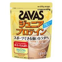 ザバス ジュニア プロテイン ココア味 210g(約15食分)[配送区分:A]
