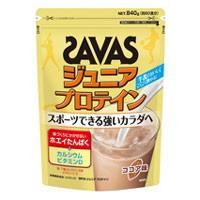 ザバス ジュニア プロテイン ココア味 840g(約60食分)[配送区分:A]