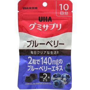 """UHA グミサプリ ブルーベリー 20粒(10日分)"""