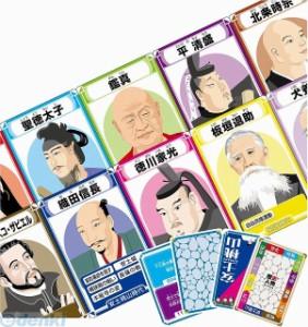 歴史人物カードゲームの画像