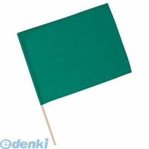 """""""アーテック(ArTec) [001281] 小旗 緑 4521718012810"""""""