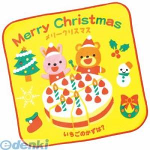"""""""アーテック(ArTec) [077680] クリスマスハンカチ(いちごのかずは?) 4521718776804"""""""
