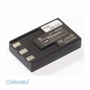 【個数:1個】「直送」【代引不可・同梱不可】[MBH-NB-1LH]日本トラストテクノロジー MyBattery HQ Canon NB1L/1LH互換バッテリー