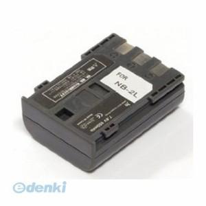 【個数:1個】「直送」【代引不可・同梱不可】[MBH-NB-2LH]日本トラストテクノロジー MyBattery HQ Canon NB2L/2LH互換バッテリー