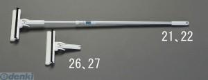 エスコ [EA928AE-22] 360x9911621mm 窓用伸縮柄付モップ EA928AE22【キャンセル不可】