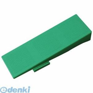 【個数:1個】山崎産業 [F153SF] 【スノコ】システムスノコ スロープ縁 緑