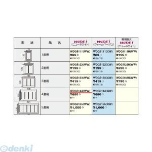 """""""東芝ライテック(TOSHIBA) [WDG5144-WW] 4連用 WDG5144WW"""""""