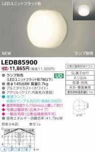 """""""東芝ライテック(TOSHIBA)[LEDB85900] 住宅用照明器具LED浴室灯 LEDB85900"""""""