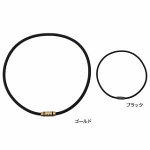 ネックレス Colantotte (プレミアムブラック・サイズ:L 適応目安:51cm) コラントッテ コラントッテ CO-CLPRM-NC-BKL クレスト
