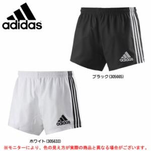 """""""adidas (アディダス)3ストライプス ショーツ(S5508) ラグビー トレーニング ハーフパンツ メンズ"""""""