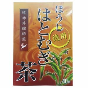 ◆ほうじはとむぎ茶 12g×40包