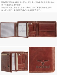 MAVERICK ダリアン ジッパーポケット付2つ折りウォレット MV480.347-33(メンズ用)【送料無料】