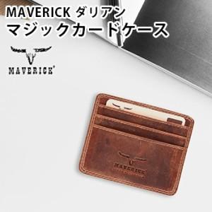 d1788c716a57 MAVERICK ダリアン マジックカードケース MV480.704-33(カードケース 男性用 カード