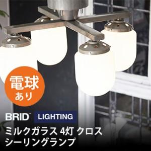 BRID コールス ミルクガラス 4灯 クロス シーリングランプ 電球あり 003111(スチール 鉄素材 男前)【送料無料】【F】