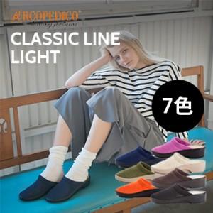 アルコペディコ クラシックライン ライト ARCOPEDICO CLASSIC LINE LIGHT 5061010(おしゃれなデザイン/3Eのサボサンダル)【S】【R】
