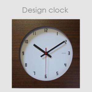 ウォールナット クロック 電波時計 V-085(掛け時計/新築祝い/結婚祝い)【F】【送料無料】