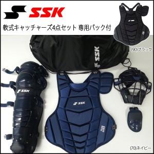 アシックス キャッチャーズギアケース BEC130 ゴールドステージ 【即日発送】