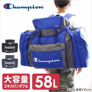 7382416aaf20 大容量 チャンピオン Champion 大型サブリュック リュックサック 58L ゼローグ 52781(北海道沖縄