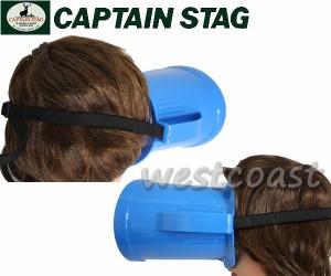 CAPTAIN STAG(キャプテンスタッグ) 箱メガネ たこめがね 磯遊び 川遊び 潮干狩り 生物観察 水中観察