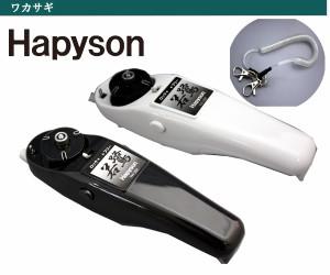 HAPYSON(ハピソン) YH-201 ワカサギ用 電動リールわかさぎ釣り