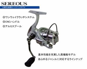 PRO TRUST(プロトラスト) SEREOUS(セレオス) 2500S 209183 スピニングリール【送料無料(北海道・沖縄除く)】