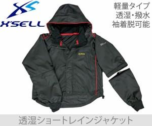 X'SELL(エクセル) FP-5003 撥水透湿ショートレインジャケットレインウェア【送料無料(北海道・沖縄除く)】